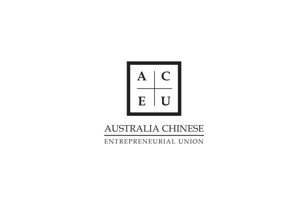 Australia Chinese Logo Design